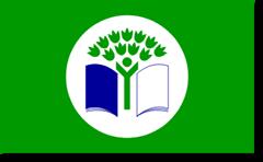 Green School